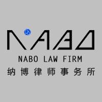 赵海燕律师